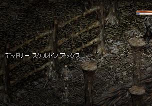 d0066934_20192154.jpg