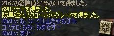 b0059548_2223112.jpg