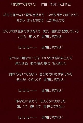 b0059548_22512353.jpg