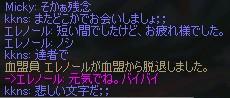 b0059548_2254552.jpg