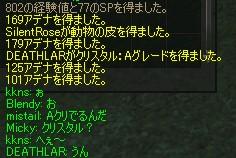 b0059548_2285960.jpg