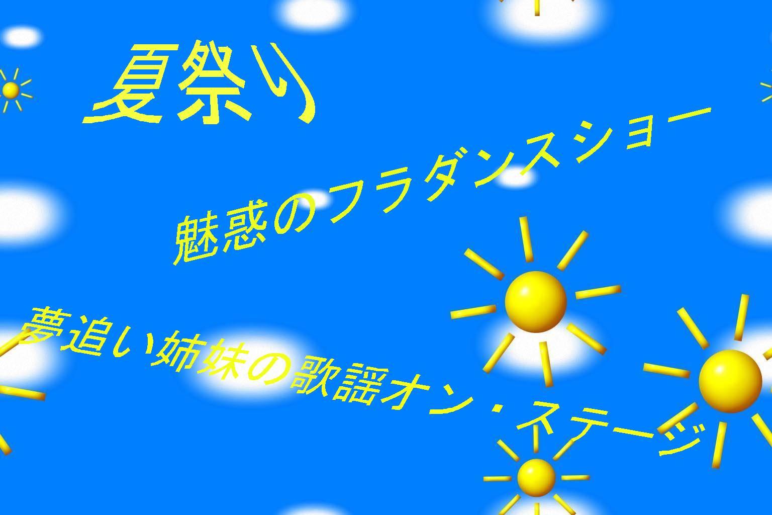 d0023066_0251380.jpg