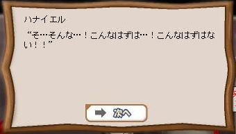 b0062478_3515975.jpg