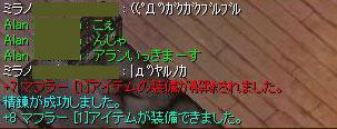 d0018796_655154.jpg