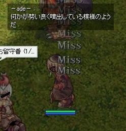 b0056311_1338171.jpg