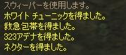 b0062614_1282913.jpg