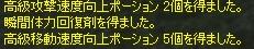 b0062614_1332914.jpg