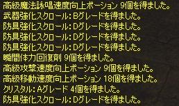 b0016320_11162032.jpg
