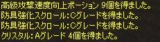 b0016320_11162961.jpg