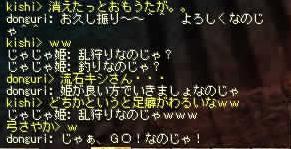 b0058823_1420454.jpg