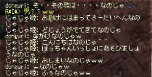 b0058823_14223059.jpg