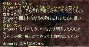 b0058823_1422402.jpg