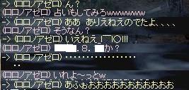 b0036436_7101880.jpg