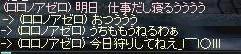 b0036436_7103181.jpg