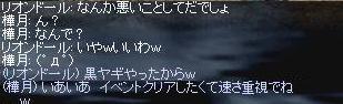 b0036436_79042.jpg