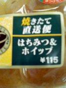 b0003650_12522012.jpg