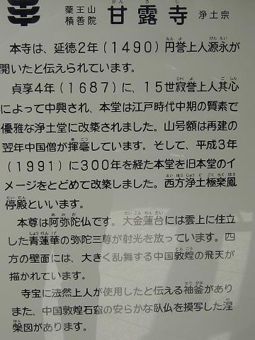c0048050_12522100.jpg