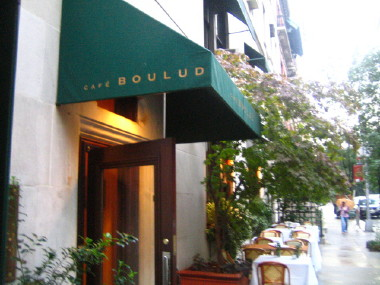 アッパーディナー in Cafe Boulud_d0004651_3423663.jpg