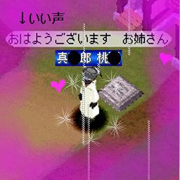 d0028278_12191889.jpg
