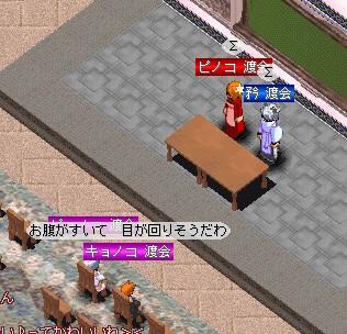 d0051292_2001486.jpg