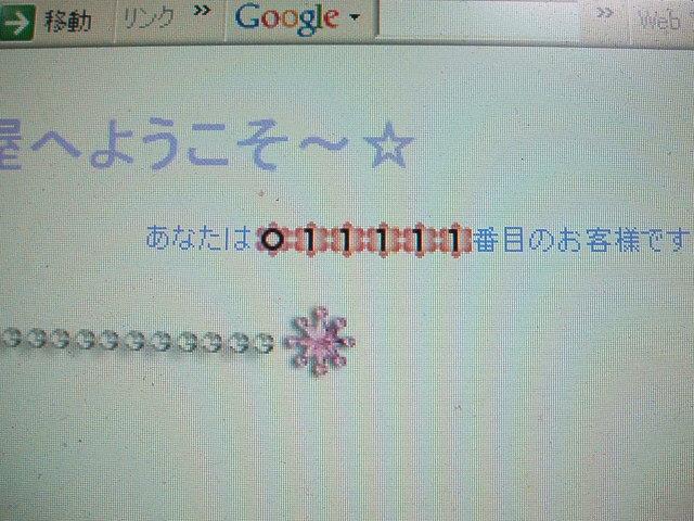 c0041497_10515455.jpg