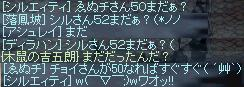 d0019500_1344537.jpg
