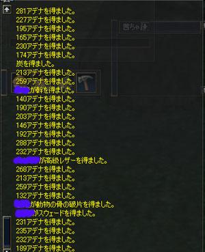 e0008801_7171058.jpg
