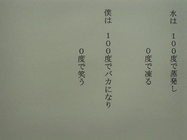 e0041310_1859977.jpg