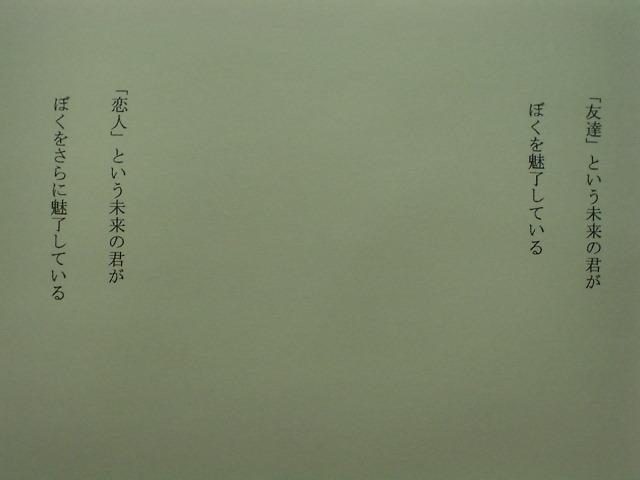 e0041310_1983673.jpg