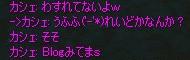 c0019024_19543126.jpg