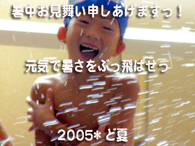a0001088_1649044.jpg