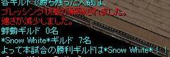 e0034192_2121425.jpg