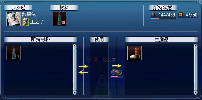 e0041805_20134338.jpg