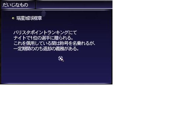 e0010512_1521127.jpg
