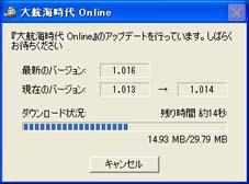 c0073431_11411126.jpg