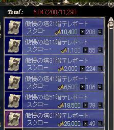 d0066934_20361816.jpg