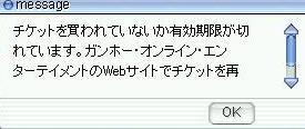 e0018240_1640455.jpg