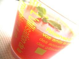 トマト嫌いでもおいしいゼリーとベーコンチーズのパンケーキ_d0034447_12121179.jpg
