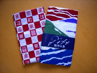 日本手拭い_c0019551_20522023.jpg