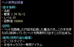 c0075363_12302776.jpg