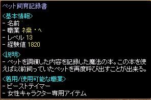 c0075363_1233443.jpg