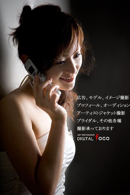b0001167_121784.jpg