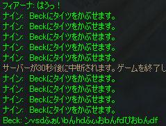 b0036369_1954231.jpg