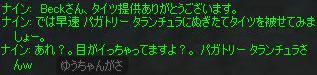 b0036369_1954942.jpg