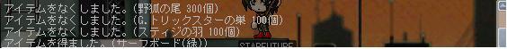 d0014292_15465436.jpg