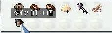 c0039995_16493592.jpg