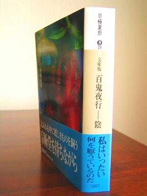 2冊目_d0028499_1454781.jpg