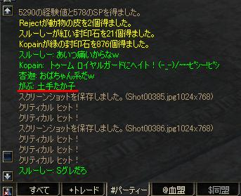 e0032005_4231123.jpg