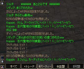 e0032005_4243254.jpg