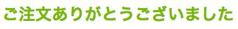 a0020010_21521943.jpg